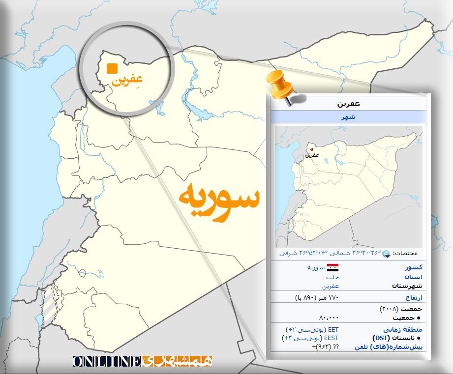 المیادین: ارتش سوریه در عفرین مستقر می شود