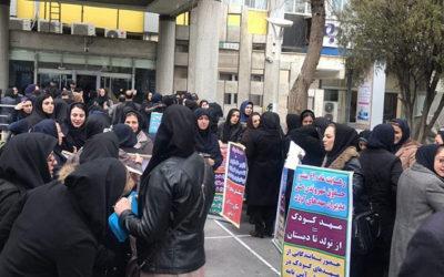 تجمع مدیران مهدکودکهای مقابل وزارت کار