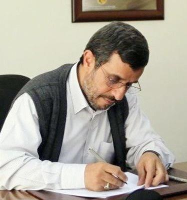 نامه احمدینژاد؛ چند سوال و یک شباهت عجیب