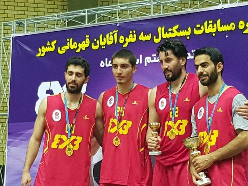 اراک قهرمان اولین دوره رقابتهای بسکتبال سه نفره کشور شد
