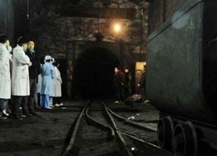۸ کشته و ۱۰ زخمی بر اثر حادثه در معدن سنگ آهن در چین