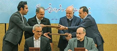تفاهمی برای تأمین هزار واگن مترو در تهران