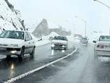 گزارش راههای برفی، مهگرفته و پرترافیک