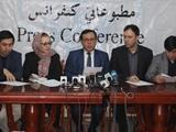 قربانیان جنایات جنگی در افغانستان ۷۹۴ شکایت را در لاهه ثبت کردند