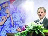 جهانگیری: سپاه مخالف سرمایهگذاری خارجی در ایران نیست