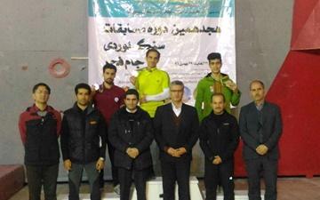 نتایج نهائی مسابقات سنگنوردی ترکیبی آقایان جام فجر