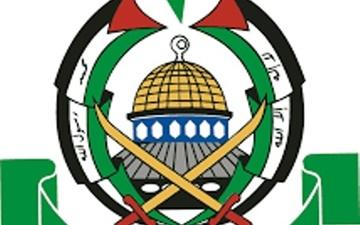 حماس: عربستان به دنبال مخدوش کردن چهره مقاومت است