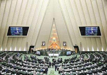 بررسی حوادث خیابان پاسداران در جلسه غیرعلنی مجلس