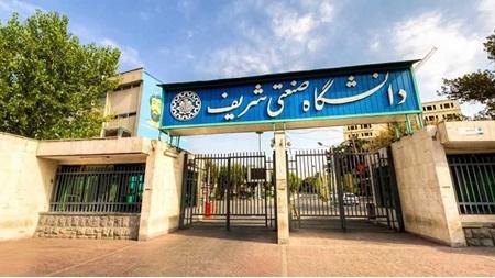پیش ثبت نام دانشجویان مشمول ایرانی مقیم خارج از کشور آغاز شد