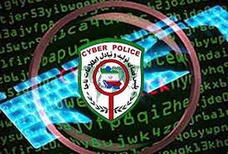 پلیس فتا: درگاه پرداخت موبایلی ضعف های امنیتی دارند | تذکر به بانک ها