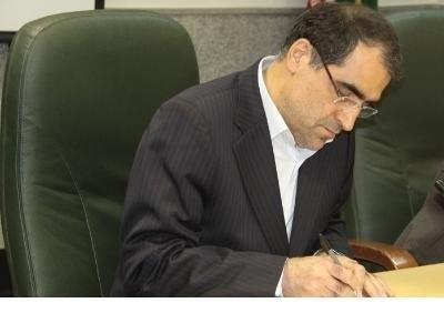 پیام تسلیت وزیر بهداشت در پی سقوط هواپیما