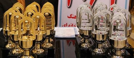 مرشدان برتر بخش انفرادی جشنواره هفتم انتخاب شدند