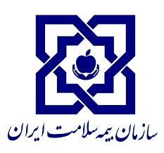اقدام بیمه سلامت برای پیشگیری از سوءاستفاده های بیمه ای در تهران