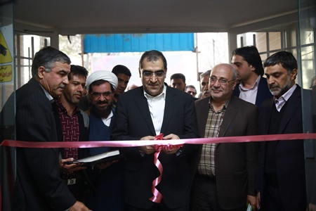 ۸ واحد بهداشتی به طور همزمان در اصفهان به بهرهبرداری رسید