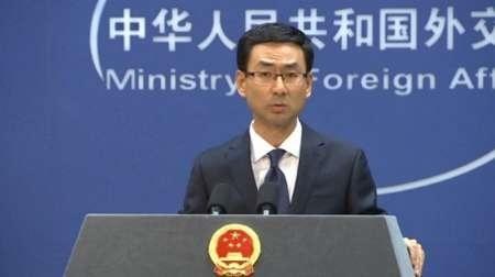 چین از تحریم های جدید آمریکا علیه کره شمالی به شدت انتقاد کرد