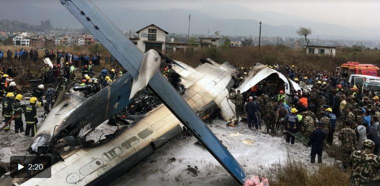 دست کم ۵۰ نفر بر اثر سقوط هواپیمای بنگلادش در نپال جان باختند