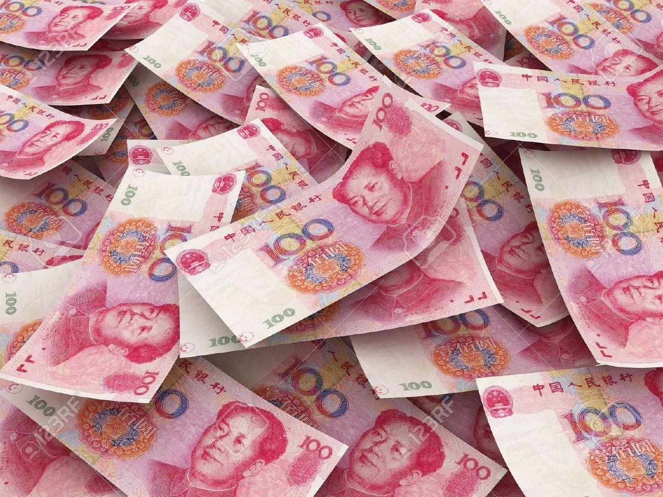 یوان چین جهانی میشود
