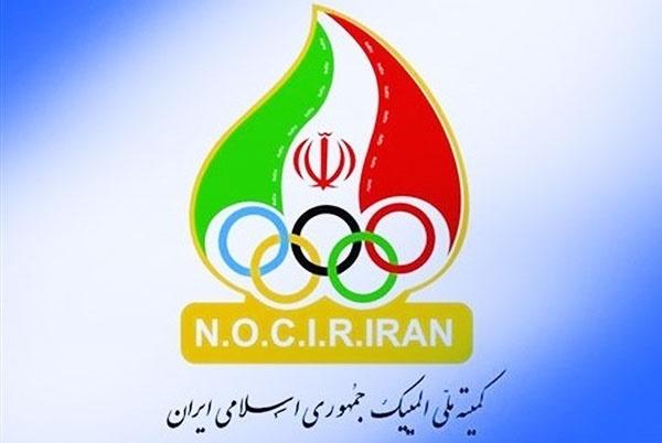 واکنش کمیته المپیک به لغو میزبانی ایران از جام جهانی کشتی فرنگی