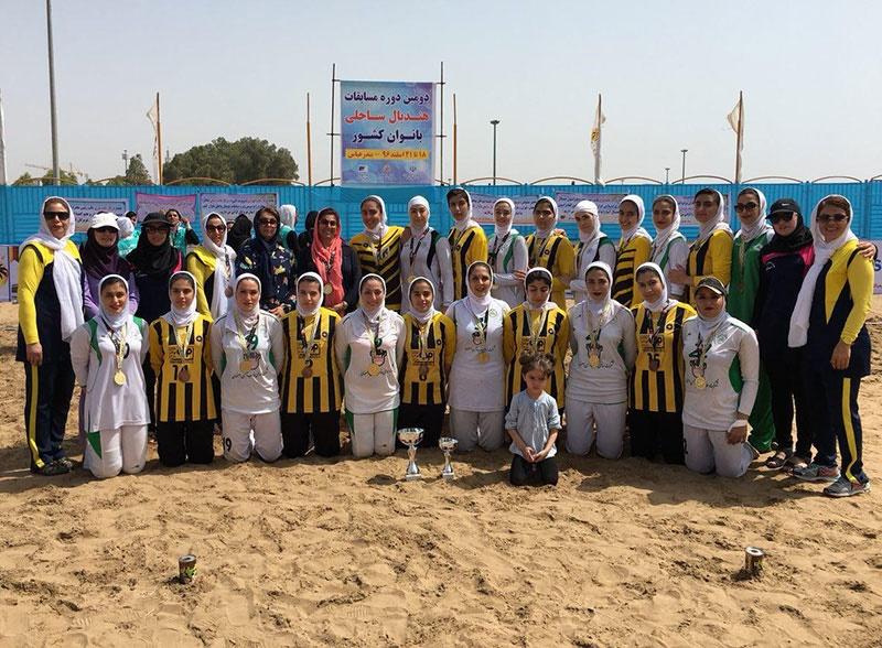 Beachhandball Teams