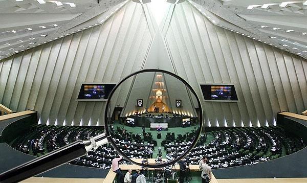 تحقیق و تفحص مجلس از دو باشگاه سرخابی پایتخت