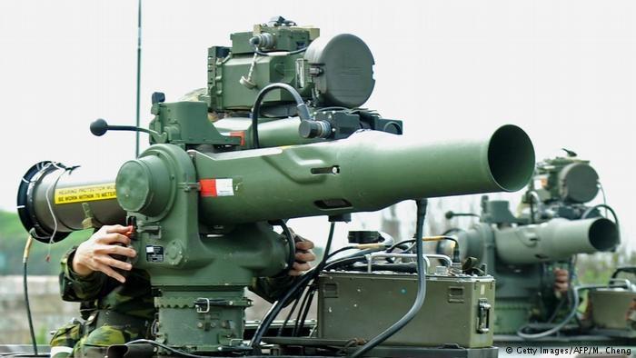 آمریکا به اوکراین جنگافزار صادر میکند
