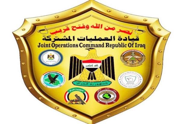 سنتاد مشترک عراق