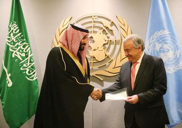 کمک یک میلیارد دلاری عربستان به سازمان ملل