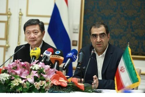 ایران و تایلند، تفاهمنامه همکاری در زمینه سلامت امضا کردند