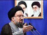 ۱۱ اسفند؛ گزارش نماز جمعه تهران