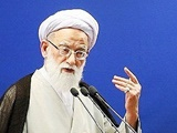 ۲۵ اسفند؛ گزارش نماز جمعه تهران