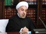 رئیس جمهوری قانون بودجه ۱۳۹۷ کل کشور را برای اجرا ابلاغ کرد