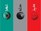 معرفی برگزیدگان دور اول جایزه داستان تهران