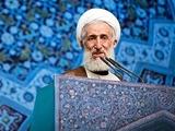 ۱۸ اسفند؛ گزارش نماز جمعه تهران