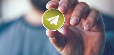فیلترینگ تلگرام به تصویب شورای عالی فضای مجازی رسیده است