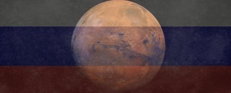 روسیه تا سال آینده به مریخ می رود