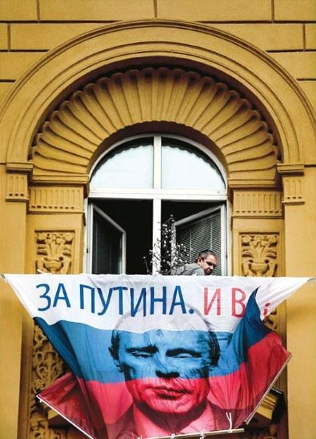 زیر سایه پوتین