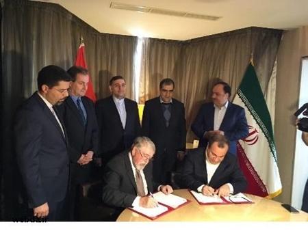 تفاهمنامه علمی پژوهشی بین ایران و مجارستان امضا شد