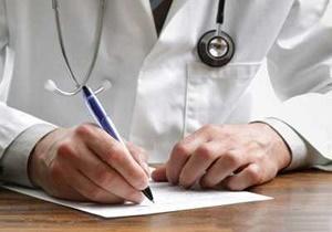 طرح تحول سلامت,سلامت,پزشک خانواده