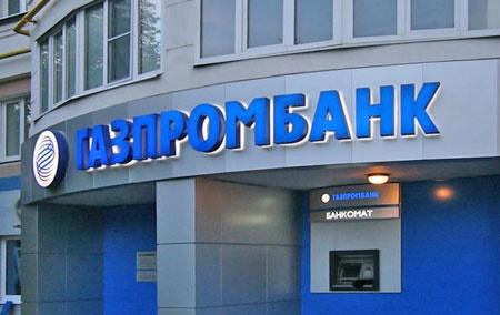 سومین بانک روسیه معامله با ارز رمزنگار را آغاز میکند