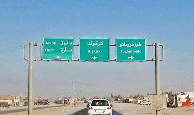 بغداد برای بازگشت پیشمرگها به کرکوک شرط گذاشت