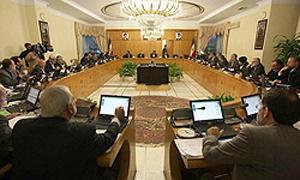 بیانیه ۴۳ وزیر و  معاون دولتهای نهم و دهم در انتقاد از احمدینژاد