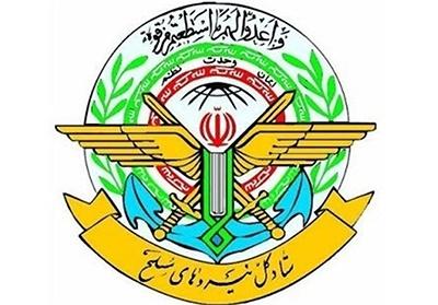 بیانیه ستاد کل نیروهای مسلح به مناسبت روز پاسدار