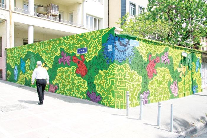 تهران بهاری