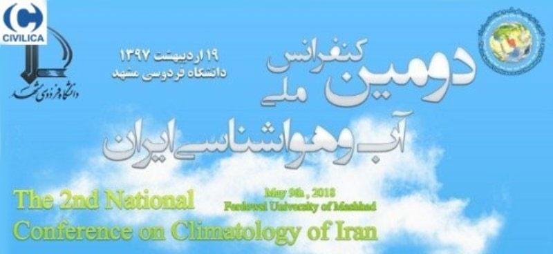ایران چندین دهه با خشکسالی مواجه خواهد بود