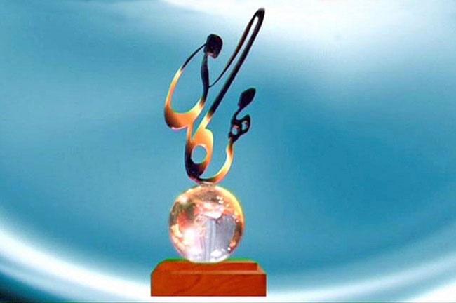 جایزه مهرگان ادب