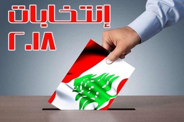 مرحله اول انتخابات پارلمانی لبنان آغاز شد
