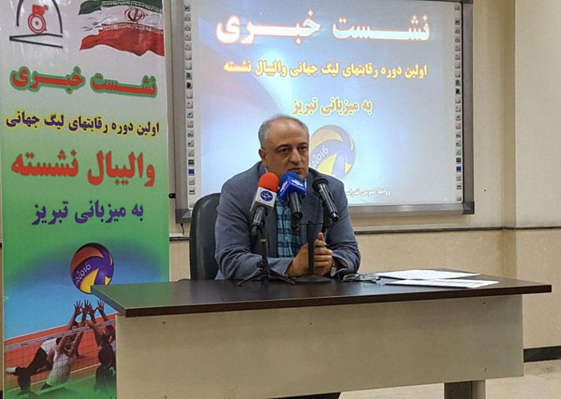 هادی رضایی: اولین دوره لیگ جهانی والیبال نشسته را در تبریز برگزار میکنیم