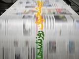 دوم اردیبهشت | تیتر یک روزنامههای صبح ایران