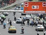 اجرای طرح ترافیک جدید از ۱۵ اردیبهشت به صورت ارشادی