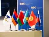 تفاهمنامه ایجاد منطقه آزاد تجاری بین ایران و اتحادیه اورآسیا امضا شد